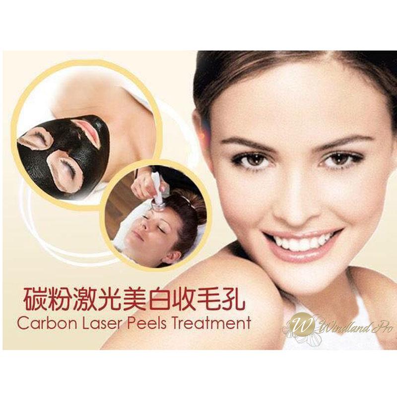 碳粉激光美白收毛孔療程